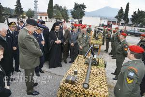 Επίδειξη όπλων ανοιχτή στο κοινό στην 71η Ταξιαρχία