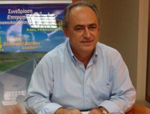 Παύλος Πασσαλίδης : «5η Δεκεμβρίου: Διεθνής Ημέρα Εθελοντισμού για την οικονομική  και κοινωνική ανάπτυξη Η περίπτωση του Mentoring»