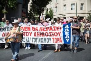 ΑΔΕΔΥ: Με ακτιβισμό και με τη στήριξη πανεπιστημιακών κατά της Γεροβασίλη για την αξιολόγηση στο δημόσιο