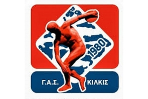 Γ.Α.Σ. Κιλκίς Στίβος   Γυμναστείτε με πρωταθλητές!