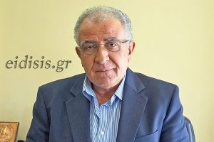 Σισμανίδης: Θετικό πρόσημο στο 2016
