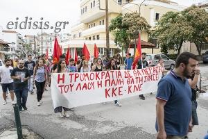 Αναβλήθηκε η δίκη της Μ. Αλτιπαρμακίδου - Μαχητική η συγκέντρωση έξω από τα Δικαστήρια Κιλκίς