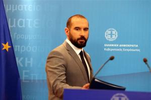 Τζανακόπουλος: Μη βιάζεται η ΝΔ, θα χάσει στην ώρα της