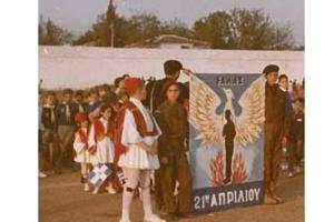 21η Απριλίου 1967: Η καταστροφική  δικτατορία των συνταγματαρχών