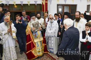 Η προσφώνηση του Μητροπολίτη κ. Δημητρίου προς τον Πρόεδρο της Δημοκρατίας