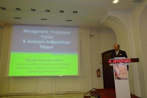 Ο Μιχάλης Αρκούδας κεντρικός ομιλητής  σε Πανελλήνιο Συνέδριο γενικής χειρουργικής
