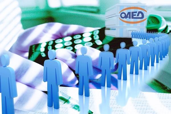 423 θέσεις πεντάμηνης απασχόλησης σε δήμους, Π.Ε. και υπηρεσίες του ν. Κιλκίς