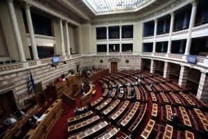 Eγκρίθηκαν οι τροποποιήσεις του κανονισμού της Βουλής