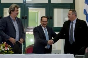 Νέα βάσης αεροδιακομιδών στη Σύρο απέκτησε το ΕΚΑΒ